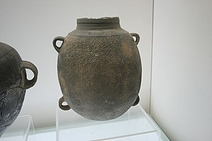 Xiang of Xia - Image: Xia Dynasty pottery jar 2