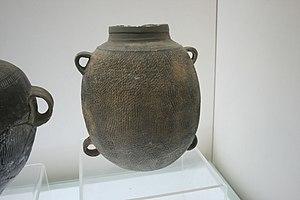 Xiang of Xia
