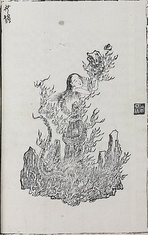 Nüwa - Image: Xiaoyuncong nvwa