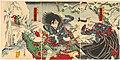 Yōshū Chikanobu Kabuki 3.jpg