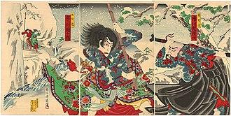 Toyohara Chikanobu - Image: Yōshū Chikanobu Kabuki 3
