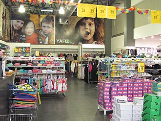 Rami Levy Hashikma Marketing - Yafiz clothing store at a Rami Levy supermarket in Givat Shaul, Jerusalem.