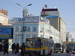 Calle principal, The main street in Yakutsk