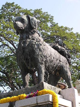 Sanam Chandra Palace - Image: Yalae Rama VI's beloved dog