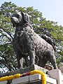 Yalae Rama VI's beloved dog.jpg