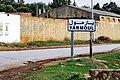 Yarmoul يارمول.jpg