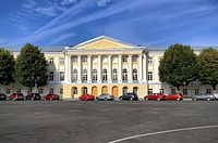 Yaroslavl The building of the State Duma of the Yaroslavl region IMG 0762 1725.jpg