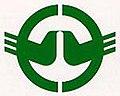 Yasaka Nagano chapter.JPG