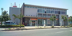 Yasugi post office.jpg