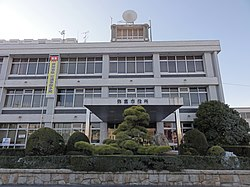 Yatomi City hall