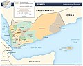 Yemen Administrative Divisions.jpg