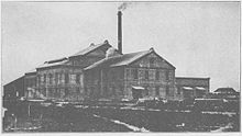 Yensuiko sugar mill.jpg