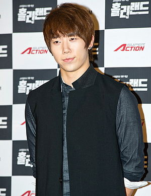 Yeo Hoon-min - Image: Yeo Hoonmin (U KISS) from acrofan