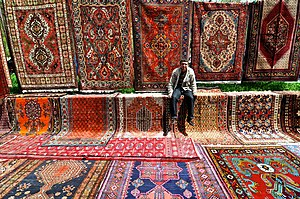 Yerevan Vernissage - Image: Yerevan Vernissage carpets
