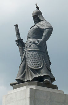 Statue in Seoul