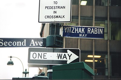 Yitzhak Rabin Way Manhattan NYC.jpg