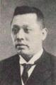 Yonejiro Toguchi.png