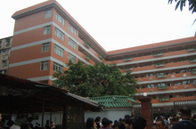 Yong Yao Bei Primary School Block One.png