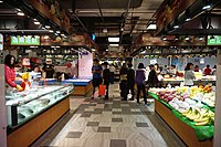 Yung Shing The Fresh One Market (2).jpg