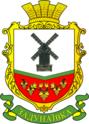 Zadunayivka gerb.png