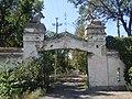 Zavadivka Manor gate 1.jpg