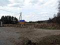Zavodoukovsk mineral spring.jpg