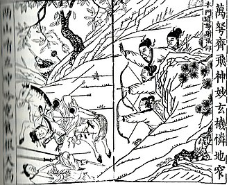 Zhang He - A Qing dynasty illustration of Zhang He's death.