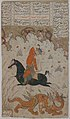 """Bahram Gur Slays the Dragon"", Folio from a Shahnama (Book of Kings) MET sf1975-192-22r.jpg"