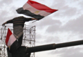 'You shall rise' Egyptian Revolution.png