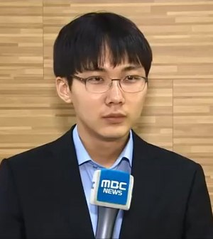 Park Junghwan - Image: (청주MBC뉴스) 청남대 바둑전쟁 박정환 9단 웃다