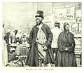 (Stevens1891Russland) pg349 MOUJIKS AT THE NIJNI FAIR.jpg