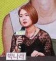 (TV TEN) MBC에브리원 비디오스타 - 박보검이 박나래의 미끼를 물었다 48s.jpg
