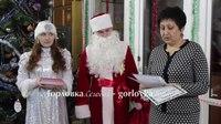 File:«Почта Донбасса» вручила подарки победителям конкурса «Письмо Деду Морозу».webm