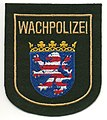 Ärmelabzeichen der Wachpolizei Hessen (alt).jpg