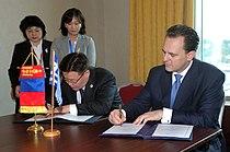 Συμμετοχή ΥΠΕΞ Δ. Δρούτσα σε Υπουργική Σύνοδο ASEM - FM D. Droutsas participates in ASEM Ministerial (5803739445).jpg