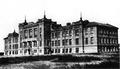 Александровское коммерческое училище 1911.png