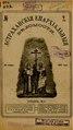 Астраханские епархиальные ведомости. 1915, №02 (20 января).pdf