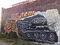 Белгородские граффити 09.jpg