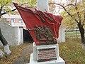 Братское кладбище (2 могилы) борцов, павших за советскую власть 6.jpg