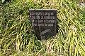 Братські могили воїнів Української Повстанської Армії (4), село Білозірка,.jpg