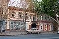 Будинок Фрідмана.jpg