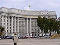 Будинок Центрального комітету КП(б)У, де працював М. С. Хрущов, Київ Михайлівська пл., 1.JPG
