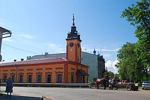 Bolekhiv - Bolekhiv City Hall