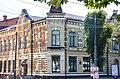 Будівля по вулиці Проскурівській, 47 у Хмельницькому.jpg