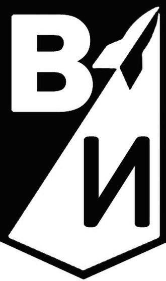 Voenizdat - Image: ВИ logotype