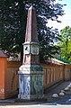 Верстовой столб с солнечными часами.jpg