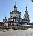 Вид с северо-востока на Богоявленский собор - полностью.jpg
