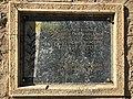Викиекспедиција во Дримкол 51.jpg