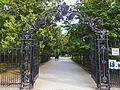 """Ворота парка """"Липки"""".jpg"""