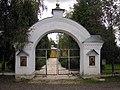 Ворота церкви Антония и Феодосия Печерских 2.JPG